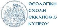 Βιβλιοθήκη της Θεολογικής Σχολής – Εκκλησίας της Κύπρου